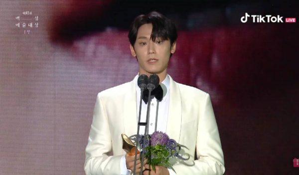 Lee Do Hyun, อีโดฮยอน Baeksang Arts Awards 2021, ,57th Baeksang Arts Awards, Baeksang Arts Awards 2021, งานประกาศรางวัลเกาหลี, Baeksang Arts Awards, 2021 Baeksang Arts Awards, 백상예술대상, 제 57회 백상예술대상, งานแพ็คซัง 2021, แพ็คซัง 2021, นักแสดงเกาหลี