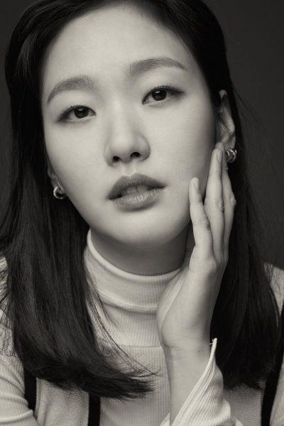Korean Actors 200, คิมโกอึน