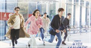 Hospital Playlist season 2, Hospital Playlist 2, Hospital Playlist, 슬기로운 의사생활 2, 슬기로운 의사생활, 슬기로운 의사생활 시즌1, 슬기로운 의사생활 시즌2, Hospital Playlist 1, Hospital Playlist season 1, โจจองซอก, จอนมีโด, ยูยอนซอก, จองคยองโฮ, คิมแดมยอง, คิมแทมยอง, จองมุนซอง, อันอึนจิน, มุนแทยู, ฮายุนคยอง, ควักซอนยอง, คิมแฮซุก, ชินฮยอนบิน, ชเวยองจุน, คิมจุน, คิมฮเยอิน, โชซึงยอนม, แพฮยอนซอง, อีชานฮยอง, คิมซูจิน, คิมจีซอง, พัคฮันซล, อีฮเยอึน