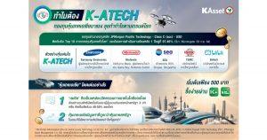 K-ATECH