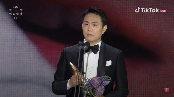 โอจองเซ, Baeksang Arts Awards 2021, ,57th Baeksang Arts Awards, Baeksang Arts Awards 2021, งานประกาศรางวัลเกาหลี, Baeksang Arts Awards, 2021 Baeksang Arts Awards, 백상예술대상, 제 57회 백상예술대상, งานแพ็คซัง 2021, แพ็คซัง 2021, นักแสดงเกาหลี