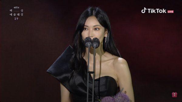 คิมโซยอน, The Penthouse, นักแสดงนำหญิงยอดเยี่ยม, แพ็คซัง