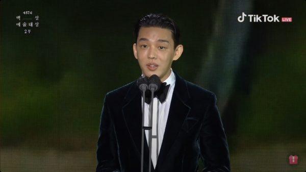 ยูอาอิน, Voice of Silence, นักแสดงนำชายยอดเยี่ยม, แพ็คซัง