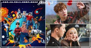 So not worth it, ซิตคอมเกาหลี, ออริจินัลซิตคอมเกาหลี Netflix, Netflix, ซิทคอมเกาหลี, ออริจินัลซิทคอมเกาหลี Netflix, วัยใสๆ หัวใจสุดเปิ่น, พัคเซวาน ,ชินฮยอนซึง, ฮันฮยอนมิน, ยองแจ GOT7, มินนี่ (G)I-DLE, ยองแจ, GOT7, มินนี่ , (G)I-DLE, Minnie, Youngjae, มินนี่ ณิชา ยนตรรักษ์, มินนี่ ณิชา, ณิชา ยนตรรักษ์