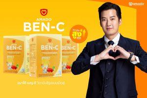 Amado Ben-c