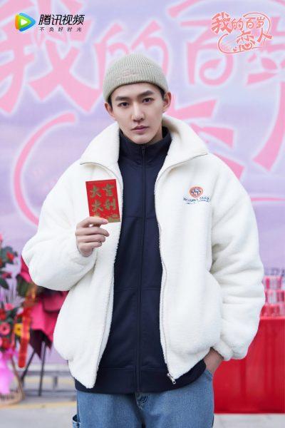 เติ้งเหวย - เติ้งเว่ย - Deng Wei - 邓为 - รักนิรันดร์ ราชันมังกร - 遇龙 - Yu Long