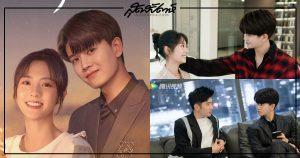 Miss Crow With Mr. Lizard - กระตุกรัก หัวใจไฟช็อต - Miss Crow and Mr. Lizard - 乌鸦小姐与蜥蜴先生- ซีรี่ย์จีนแนวโรแมนติก - ซีรี่ย์จีนใน WeTVth - ซีรี่ย์จีนปี 2021 - ซีรี่ย์จีนครึ่งปีแรก 2021 - ซีรี่ย์จีนไตรมาสที่สอง 2021 - ซีรี่ย์จีนซับไทย - ซีรี่ย์จีน - นักแสดงจีน - นักแสดงชายจีน - นักแสดงหญิงจีน - พระเอกจีน - นางเอกจีน - พระเอกซีรี่ย์จีน - นางเอกซีรี่ย์จีน- คนดังจีน - บันเทิงจีน - ซุปตาร์จีน - ข่าวจีน - ดาราจีน - ดาราหญิงจีน- ดาราชายจีน - เหรินเจียหลุน - สิงเฟย - ซิงเฟย - Ren Jialun - Xing Fei - 任嘉伦- 邢菲