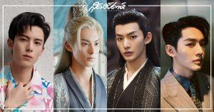 Miss The Dragon - รักนิรันดร์ ราชันมังกร - 遇龙 - Yu Long- ดีแลน หวัง - หวังเฮ่อตี้ - ดีแลน F4 - Wang Hedi - Dylan Wang - 王鹤棣 - เติ้งเหวย - เติ้งเว่ย - Deng Wei - 邓为 - พระเอกจีน- พระเอกซีรี่ย์จีน - พระรองจีน - พระรองซีรี่ย์จีน - ดาราจีน - ดาราชายจีน- นักแสดงจีน - นักแสดงชายจีน - ซุปตาร์ชายจีน - ซีรี่ย์จีนใน WeTVth - ซีรี่ย์จีน - ซีรี่ย์จีนซับไทย - ซีรี่ย์จีนปี 2021 - ซีรี่ย์จีนครึ่งปีแรก 2021 - ซีรี่ย์จีนไตรมาสที่สอง 2021 - ซีรี่ย์จีนแนวย้อนยุค - ซีรี่ย์จีนแนวโรแมนติก- WeTVth - คนดังจีน - บันเทิงจีน - ข่าวจีน