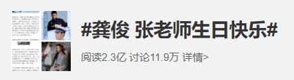 Zhang Zhehan - 张哲瀚 -Word of Honor - นักรบพเนจรสุดขอบฟ้า - 山河令 - กงจวิ้น - 龚俊 - Gong Jun