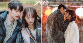 จางกียง, My Roommate is a Gumiho, นักแสดง My Roommate is a Gumiho, นักแสดงเกาหลี, 간 떨어지는 동거, Jang Ki Yong, ซีรี่ย์เกาหลี, ซีรี่ย์เกาหลีแฟนตาซี, iQiyi, ซีรี่ส์เกาหลี, ซีรี่ส์เกาหลีแฟนตาซี, ซีรีส์เกาหลี, ซีรีส์เกาหลีแฟนตาซี, รีวิวซีรี่ย์เกาหลี, รีวิวซีรี่ส์เกาหลี, รีวิวซีรีส์เกาหลี, Hyeri, ฮเยริ, 이혜리, 혜리, อีฮเยริ, Lee Hyeri, พระนาง My Roommate is a Gumiho, Schoolgirl Detectives, Seonam Girls High School Investigators, 선암여고 탐정단, 장기용