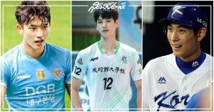 จองซึงวอน, นักฟุตบอลเกาหลี, อีแดฮุน, คิมแทฮุน, นักกีฬาเทควันโดเกาหลี, ฮออุง, ฮอฮุน, นักกีฬาบาสเก็ตบอลเกาหลี, ชเวซลกยู, นักกีฬาแบดมินตันเกาหลี, อิมซองจิน, นักกีฬาวอลเล่ย์บอลเกาหลี, อีจองฮู, นักกีฬาเบสบอลเกาหลี, นักกีฬาฟุตบอลเกาหลี, นักบอลเกาหลี, นักเทควันโดเกาหลี, นักบาสเก็ตบอลเกาหลี, นักแบดมินตันเกาหลี, นักวอลเล่ย์บอลเกาหลี, นักเบสบอลเกาหลี, 정승원, 김태훈, 임성진, 허훈, 허웅, 이대훈, 이정후, 최솔규, Choi Solgyu, Jeong Seungwon, Kim Taehoon, Lim Sungjin, Heo Hoon, Heo Woong, Heo Ung, Lee Daehoon, Lee Junghoo, นักกีฬาเกาหลี, นักกีฬาเกาหลีหล่อ,