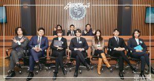 로스쿨, Law School, ซีรี่ย์เกาหลี, ซีรี่ย์เกาหลีแนวกฎหมาย, JTBC, ซีรี่ส์เกาหลี, ซีรี่ส์เกาหลีแนวกฎหมาย, ซีรีส์เกาหลี, ซีรีส์เกาหลีแนวกฎหมาย, อีซูกยอง, เดวิดอี, โกยุนจอง, คิมมยองมิน, อีจองอึน, คิมบอม, รยูฮเยยอง, Kim Myung Min, Kim Bum, Ryu Hy Young, and Lee Jung Eun, Lee Soo Kyung, Lee David, Go Yoon Jung, Hyun Woo, ฮยอนอู, อีเดวิด, รีวิว Law School, รีวิวซีรี่ย์เกาหลี, รีวิวซีรี่ส์เกาหลี, รีวิวซีรีส์เกาหลี,