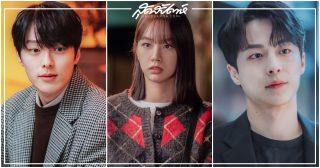 จางกียง, แพอินฮยอก, แบอินฮยอก, คิมโดวาน, ชเวอูซอง, คิมคังมิน, 장기용, 김도완, 배인혁, 최우성, 김강민, My Roommate is a Gumiho, นักแสดง My Roommate is a Gumiho, นักแสดงเกาหลี, 간 떨어지는 동거, Kim Do Wan, Jang Ki Yong, Bae In Hyuk, Choi Woo Seong, Kim Kang Min, Choi Woo Sung, รีวิว My Roommate is a Gumiho, ซีรี่ย์เกาหลี, ซีรี่ย์เกาหลีแฟนตาซี, iQiyi, ซีรี่ส์เกาหลี, ซีรี่ส์เกาหลีแฟนตาซี, ซีรีส์เกาหลี, ซีรีส์เกาหลีแฟนตาซี, รีวิวซีรี่ย์เกาหลี, รีวิวซีรี่ส์เกาหลี, รีวิวซีรีส์เกาหลี, Hyeri, ฮเยริ, คังฮันนา, Kang Hanna, 이혜리, 혜리, อีฮเยริ, Lee Hyeri, 강한나