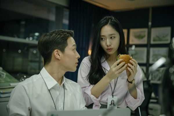 Sweet & Sour, หนังเกาหลี, Netflix, รักหวานอมเปรี้ยว, Jang Gi Yong, Jung Soo Jung, Krystal Jung, Krystal, Chae Soo Bin, จางกียง, แชซูบิน, จองซูจอง, คริสตัล, Chae Su Bin