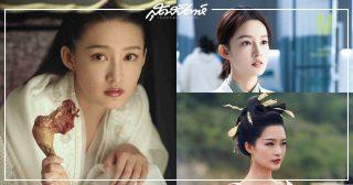 บทบาทในซีรี่ย์จีนของหลี่ชิ่น - หลี่ชิ่น - Li Qin -李沁 - ซีรี่ย์จีนแนวดราม่า - ซีรี่ย์จีน-นักแสดงจีน - นักแสดงหญิงจีน-นักแสดงซีรี่ย์จีน-นางเอกจีน - นางเอกซีรี่ย์จีน - ดาราจีน - ดาราหญิงจีน - คนดังจีน - บันเทิงจีน -ซุปตาร์จีน - ข่าวจีน -สกู๊ปจีน-แม่นางน่องไก่ - Princess Agents - Ruyi's Royal Love in the Palace - Fights Break Sphere - สัประยุทธ์ทะลุฟ้า - Joy of Life - หาญท้าชะตาฟ้า ปริศนายุทธจักร- The Song of Glory - เพลงรักเพชฌฆาต - The Wolf - หมาป่าจอมราชันย์ - My Dear Guardian - ภารกิจลับ ภารกิจรัก - Tears In Heaven - 楚乔传 - 如懿传 - 斗破苍穹 - 庆余年- 锦绣南歌 - 狼殿下 - 爱上特种兵 - 海上繁花