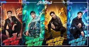 Street Dance of China 4 - 这就是街舞4 - 街舞4 - ไอดอลชายเกาหลี - ไอดอลเกาหลี - ไอดอลชายจีน - คนดังจีน - บันเทิงจีน – ซุปตาร์จีน - ดาราจีน - ดาราชายจีน - ข่าวจีน-YOUKU-หวังอี้ป๋อ - อี้ป๋อ UNIQ - จางอี้ซิง - เลย์ จาง - เลย์ EXO - เฮนรี่ หลิว - หลิวเซี่ยนหัว - หานเกิง - ฮันเกิง - Han Geng-Lay Zhang - Lay EXO - Zhang Yixing - Henry Liu - Henry Lau - Liu Xianhua - Wang Yibo - Yibo UNIQ