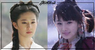 สาวงามจากมังกรหยก2006 - มังกรหยกปี 2006 - 神雕侠侣 - หลิวอี้เฟย - คริสตัล หลิว- Liu Yifei - Crystal Liu - 刘亦菲 - หยางมี่ - Yang Mi - 杨幂 - เซียวเหล่งนึ่ง - ก๊วยเซียง - ซีรี่ย์จีนในตำนาน- นางเอกซีรี่ย์จีน - นางเอกจีน - ซีรี่ย์จีนย้อนยุค - ซีรี่ย์จีนกำลังภายใน - ดาราหญิงจีน - ดาราจีน - นักแสดงหญิงจีน - นักแสดงจีน - คนดังจีน - บันเทิงจีน - ซุปตาร์จีน - ข่าวจีน