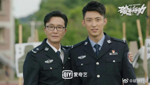 บทบาทอาชีพรับใช้ชาติของหวงจิ่งอวี๋ - หวงจิ่งอวี๋ - จอห์นนี่ หวง - Huang Jingyu - Johnny Huang - 黄景瑜 - The Thunder - 破冰行动