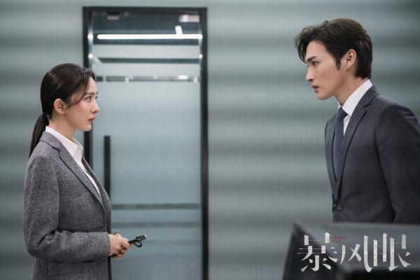 จางปินปิน - Zhang Binbin - 张彬彬 - Storm Eye - 暴风眼