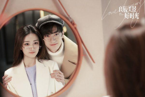 นักแสดงจีนส่งซีรี่ย์จีนออนแอร์ 2 เรื่องติดในครึ่งปีแรก2021 -Lin Yi - หลินอี - 林一 - 良辰美景好时光 - Love Scenery - ฉากรักวัยฝัน