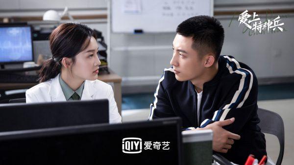หลี่ชิ่น - Li Qin -李沁 - My Dear Guardian - ภารกิจลับ ภารกิจรัก - 爱上特种兵