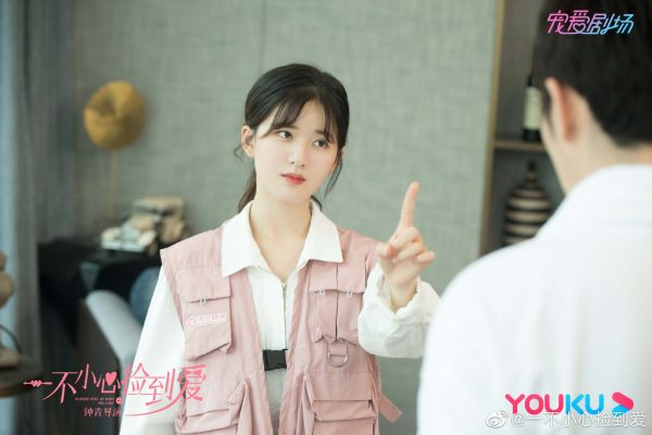 จ้าวลู่ซือ - Zhao Lusi - 赵露思 - Please Feel At East Mr. Ling - 一不小心捡到爱