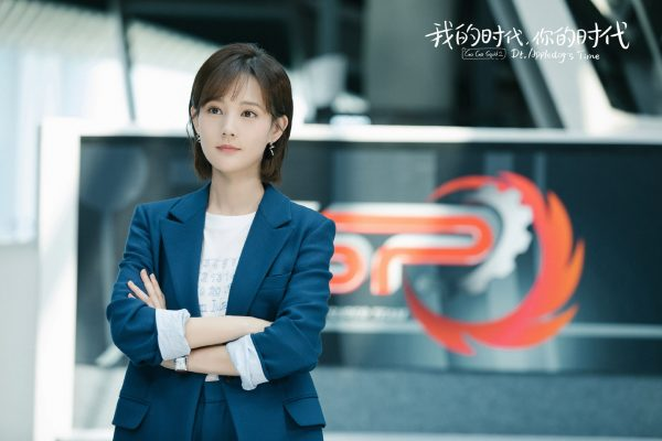 นักแสดงจีนส่งซีรี่ย์จีนออนแอร์ 2 เรื่องติดในครึ่งปีแรก2021 - 我的时代你的时代 - Go Go Squid 2: Dt. Appledog's Time - นายเย็นชากับยัยปลาหมึก 2 - 李一桐 - Li Yitong - หลี่อีถง
