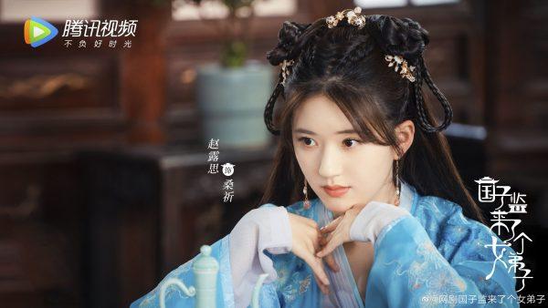 A Female Student Arrives at the Imperial College - 国子监来了个女弟子 - ซีรี่ย์จีนเรื่องใหม่ของจ้าวลู่ซือ - จ้าวลู่ซือ- Zhao Lusi - 赵露思