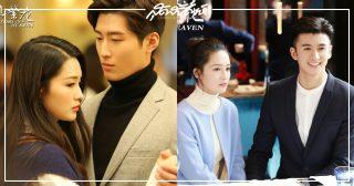 Tears In Heaven - 佳期如梦之海上繁花 - 海上繁花 - 窦骁 - Dou Xiao - Shawn Dou -李沁 - Li Qin -หลี่ชิ่น-张云龙-Zhang Yunlong -จางอวิ๋นหลง-ซีรี่ย์จีน - ซีรี่ย์จีนแนวโรแมนติกดราม่า - ซีรี่ย์จีนปี 2021 - ซีรี่ย์จีนครึ่งปีแรก 2021 - ซีรี่ย์จีนเดือนมิ.ย. 2021 - ซีรี่ย์จีนไตรมาสที่สอง 2021 - ซีรี่ย์จีนแนวดราม่า - คู่จิ้นซีรี่ย์จีน - ดาราจีน-ดาราชายจีน -ดาราหญิงจีน - นางเอกซีรี่ย์จีน - พระเอกซีรี่ย์จีน- พระเอกจีน - นางเอกจีน - นักแสดงจีน - นักแสดงชายจีน - นักแสดงหญิงจีน - ข่าวจีน-บันเทิงจีน