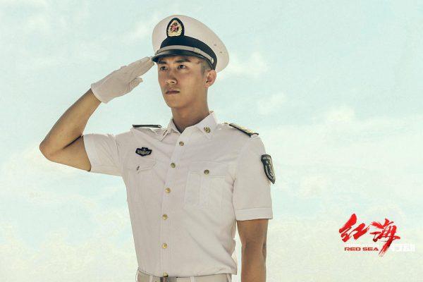 Operation Red Sea - ยุทธภูมิทะเลแดง -红海行动