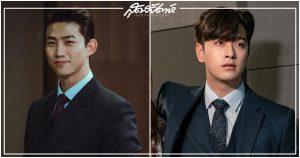 2PM, ไอดอลเกาหลี, ไอดอลนักแสดง,택연, 준호, 찬성, Chansung, Junho, Taecyeon, แทคยอน, ชานซอง, จุนโฮ, The Red Sleeve Cuff, So I Married The Anti- Fan, Royal Secret Agent and Jo Yi, Vincenzo