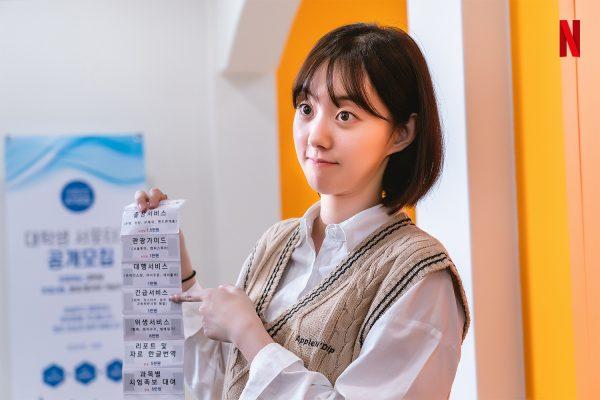 ซิตคอมเกาหลี, ออริจินัลซิตคอมเกาหลี Netflix, Netflix, ซิทคอมเกาหลี, ออริจินัลซิทคอมเกาหลี Netflix, วัยใสๆ หัวใจสุดเปิ่น,