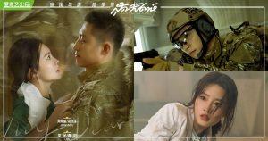 My Dear Guardian - ภารกิจลับ ภารกิจรัก - 爱上特种兵 - 亲爱的戎装 - หวงจิ่งอวี๋- Huang Jingyu - Johnny Huang - 黄景瑜 - หลี่ชิ่น - Li Qin - 李沁 - ซีรี่ย์จีน - ซีรี่ย์จีนใน iQiyi - ซีรี่ย์จีนแนวทหาร-หมอ - ซีรี่ย์จีนปี 2021 - ซีรี่ย์จีนครึ่งปีแรก 2021 - ซีรี่ย์จีนไตรมาสที่สอง 2021 - ซีรี่ย์จีนแนวโรแมนติก - ซีรี่ย์จีนซับไทยใน iQiyi - ซีรี่ย์จีนซับไทย - นักแสดงจีน - นักแสดงชายจีน - นักแสดงหญิงจีน - คนดังจีน- บันเทิงจีน - ซุปตาร์จีน - ข่าวจีน - พระเอกจีน - พระเอกซีรี่ย์จีน - นางเอกจีน - นางเอกซีรี่ย์จีน - ดาราจีน - ดาราหญิงจีน - ดาราชายจีน - iQiyi - อ้ายฉีอี้