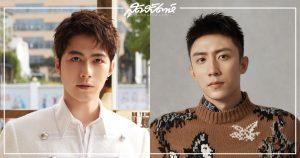 เฉินเสวียตง-หวงจิ่งอวี๋ - เฉินเสวียตง -Chen Xuedong - Cheney Chen - 陈学冬 - หวงจิ่งอวี๋ - Huang Jingyu - Johnny Huang - 黄景瑜 -พระเอกจีน - ดาราจีน -ดาราชายจีน -นักแสดงชายจีน - นักแสดงจีน – พระเอกซีรี่ย์จีน - รายการจีน - คนดังจีน - บันเทิงจีน -ซุปตาร์จีน -รายการเรียลลิตี้จีน - ข่าวจีน - Mr.Housework S3 - ผู้ชายที่ทำงานบ้าน - 做家务的男人3 -Let Go of My Baby 3 - 放开我北鼻3