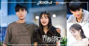 Youth Should Be Early - 青春须早为 - หูอี้เทียน - Hu Yitian - 胡一天 - จงฉู่ซี - Zhong Chuxi - Elaine Zhong - 钟楚曦 - ซีรี่ย์จีนครึ่งปีแรก 2021 - ซีรี่ย์จีน - ซีรี่ย์จีนใน MangoTV – ซีรี่ย์จีนแนววัยรุ่น - นักแสดงจีน - ซีรี่ย์จีนปี 2021 - นักแสดงชายจีน- นักแสดงหญิงจีน - นางแบบจีน - ดาราจีน - ดาราชายจีน-ดาราหญิงจีน -คนดังจีน - ซุปตาร์จีน - บันเทิงจีน - ข่าวจีน-พระเอกจีน - นางเอกจีน - นางเอกซีรี่ย์จีน - พระเอกซีรี่ย์จีน