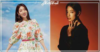 박신혜, ครอบครัวพัคชินฮเย, พัคชินฮเย, นางเอกเกาหลี, นักแสดงเกาหลี, พัคชินเฮ, Park Shin Hye, ซุปตาร์เกาหลี, ปาร์คชินเฮ, ปาร์คชินฮเย, น้องผัก