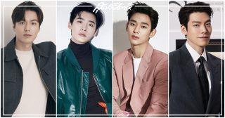 김수현, LEE JONG SUK, 이종석, จตุรเทพเกาหลี, อีมินโฮ, อีจงซอก, คิมซูฮยอน, คิมอูบิน, พระเอกเกาหลี, นักแสดงเกาหลี, Kim Soo Hyun, Lee Min Ho, Kim Woo Bin, ลีจงซอก, ลีมินโฮ, คิมวูบิน, 이민호, 김우빈