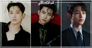 닉쿤, 찬성, 빈센조, ชานซอง, แทคยอน, ซงจุงกิ, Vincenzo, นิชคุณ, 2PM, Men on a Mission, Knowing Brothers, Nichkhun, ไอดอลเกาหลี, 택연, Chansung, Taecyeon, ชานซอง 2PM, บอยแบนด์เกาหลี, JYP Entertainment, นิชคุณ 2PM, แทคยอน 2PM, อ๊กแทคยอน, อ๊คแท็กยอน, ฮวังชานซอง, นิชคุณ หรเวชกุล, Song Joong Ki, 송중기
