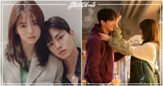 เบื้องหลังกองถ่าย Nevertheless, Nevertheless, เบื้องหลัง Nevertheless, กองถ่าย Nevertheless, พระนาง Nevertheless, ซงคัง, ฮันโซฮี, 송강, ดาราเกาหลี, นักแสดงดาวรุ่งเกาหลี, Song Kang, พระเอกเกาหลี, นักแสดงเกาหลี, นางเอกเกาหลี, JTBC, 한소희, Han So Hee, I Know But, 알고있지만