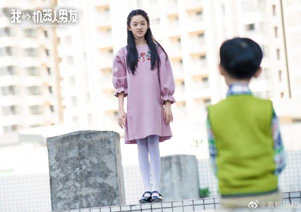หวงหยางเตี้ยนเถียน - Huangyang Diantian -黄杨钿甜