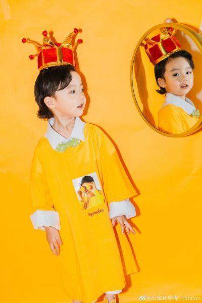 ซุนซือเฉิง - Sun Sicheng - Lennon Sun - 孙思程-เสี่ยวเป่า -รักนี้ไม่ลืมเลือน -贺先生的恋恋不忘- Unforgettable Love -ซีรี่ย์จีนใน iQiyi