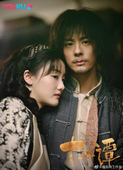 ซีรี่ย์จีนของเว่ยเจ๋อหมิง -เว่ยเจ๋อหมิง - Wei Zheming - 魏哲鸣- Miles Wei