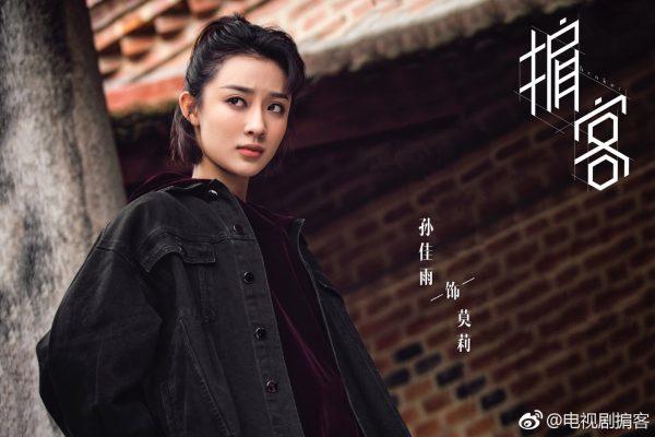 Fatal Encounter - 心跳源计划 – 掮客 -เล่ห์จารชน - หลัวอวิ๋นซี - Luo Yunxi - Leo Luo - 罗云熙- ซ่งเชี่ยน - วิคตอเรีย ซ่ง - Song Qian - Victoria Song - 宋茜