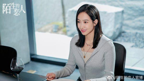 Lover or Stranger - 陌生的恋人- รักที่ไม่คุ้นเคย - ซ่งเชี่ยน - วิคตอเรีย ซ่ง - Song Qian - Victoria Song - 宋茜