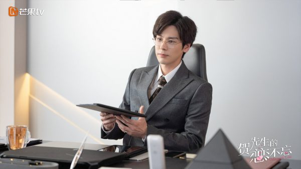 贺先生的恋恋不忘- Unforgettable Love - เว่ยเจ๋อหมิง -Wei Zheming - Miles Wei - 魏哲鸣- หูอี้เซวียน - Hu Yixuan -胡意旋-ซุนซือเฉิง-Sun Sicheng - Lennon Sun -孙思程- เสี่ยวเป่า - iQiyi –MangoTV