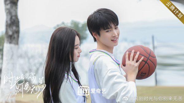 เฉินโย่วเหวย - Chen Youwei - 陈宥维 - สวีอี้หยาง - Xu Yiyang - 徐艺洋