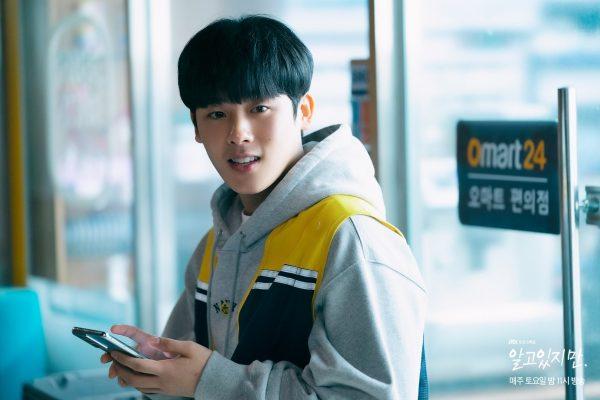 อีจองฮา, Nevertheless, 이정하, 이승협, Lee Jung Ha