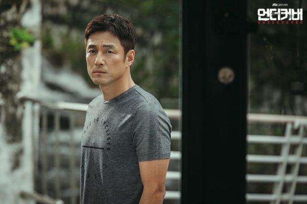 Ji Jin Hee, Undercover