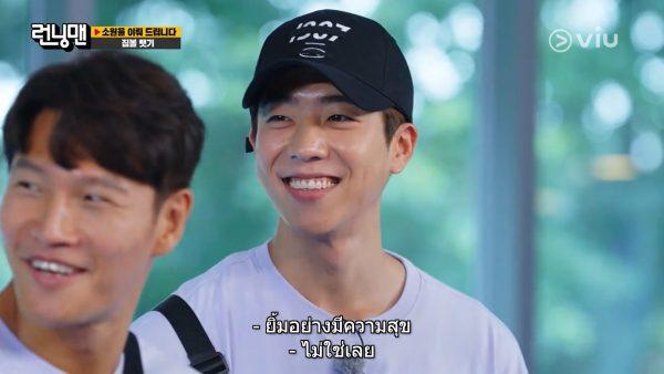 แชจงฮยอบเคยอยู่ไทย, Nevertheless, Chae Jong Hyeop, 채종협, แชจงฮยอบ, พระรอง Nevertheless, พระรองเกาหลี, 알고있지만, I Know But, The Witch's Diner, 마녀식당으로 오세요, นักแสดงเกาหลี, พระเอกเกาหลี, แชจงฮยอบเคยอยู่ไทย, Running Man, รันนิ่งแมน, รันนิงแมน