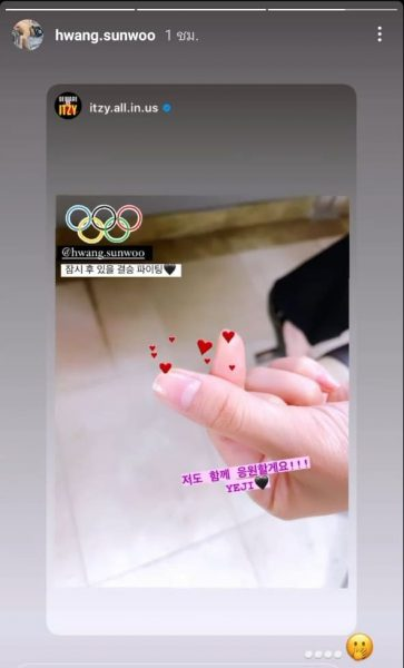 นักกีฬาว่ายน้ำทีมชาติเกาหลี, ฮวังซอนอู, เจนนี่ BLACKPINK, เยจี ITZY, เจนนี่, BLACKPINK, เยจี, ITZY, นักว่ายน้ำทีมชาติเกาหลี, นักกีฬาว่ายน้ำเกาหลี, นักว่ายน้ำเกาหลี, นักกีฬาเกาหลี, นักกีฬาทีมชาติเกาหลี, Jennie, Yeji, Hwang Sunwoo, 황선우, 예지, 제니